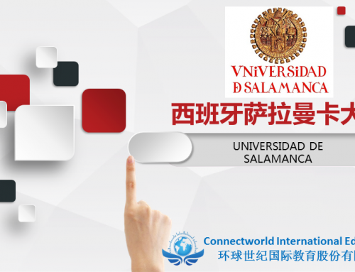 萨拉曼卡大学 Universidad de Salamanca